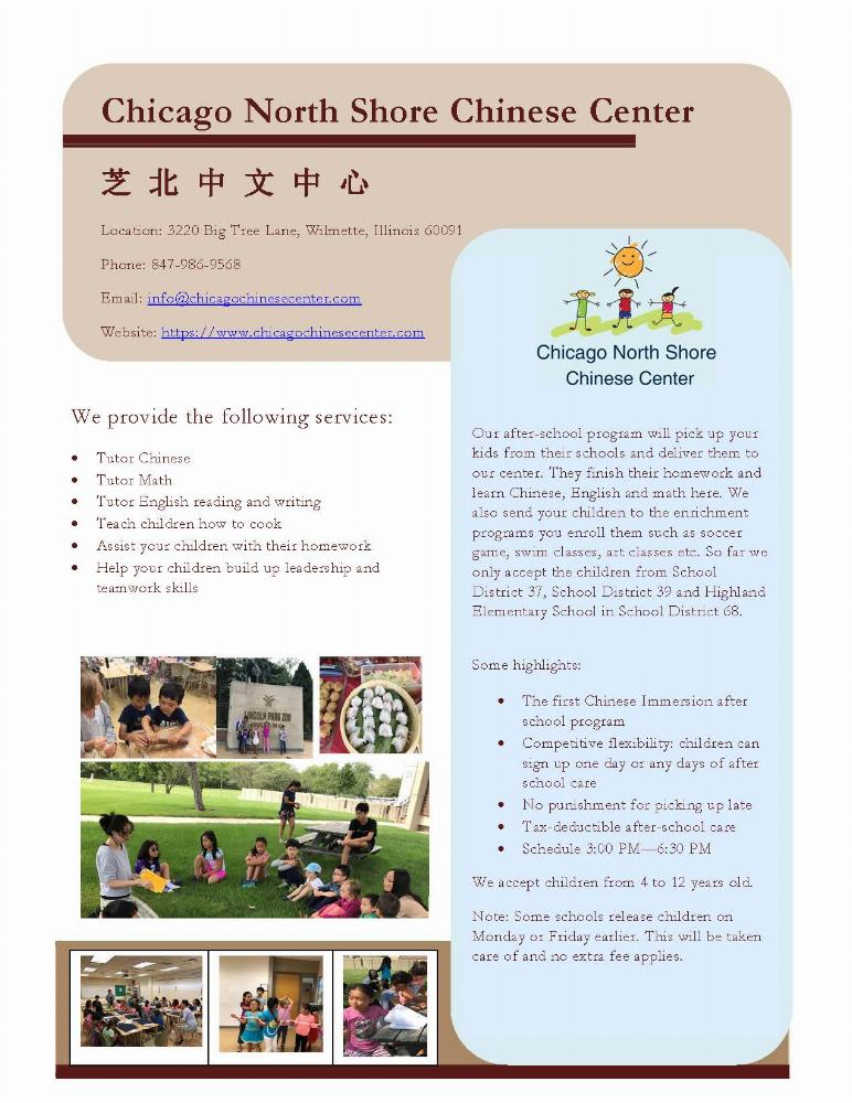 plants in our daily life essay Home free essays chemical reactions in our daily life photosynthesis is the process by which green plants manufacture their own food we will write a custom essay sample onchemical reactions in our daily lifespecifically for you.
